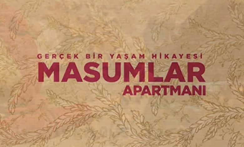 Masumlar Apartmanı 27. Bölüm 16 Mart 2021 , Salı